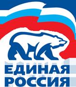 Единая Россия СЗАО г. Москва
