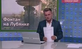 Установку фонтана на Лубянке поддержали около ста тысяч москвичей