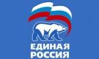 «ЕДИНАЯ РОССИЯ» подводит итоги 2015 года