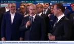 Путин: «Единая Россия» проводит ответственную и взвешенную политику, направленную на благо люде