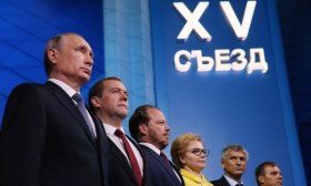 XV Съезд «ЕДИНОЙ РОССИИ» утвердил кандидатов на выборы в Госдуму