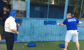 Активисты Хорошево-Мневники подготовили спортивную площадку ко Дню физкультурника!