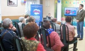 В Покровском-Стрешневе прошла лекция на тему присоединения Крыма
