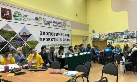 В СЗАО стартовал фестиваль молодежных эко-проектов