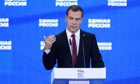 Председатель Партии высоко оценил работу руководителей общественных приемных