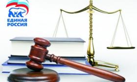 В Покровском-Стрешневе оказывают бесплатную юридическую помощь