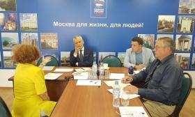 Геннадий Онищенко провел приём жителей Северо-Западного округа