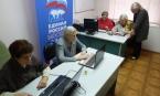 Компьютерные курсы в Покровском-Стрешневе
