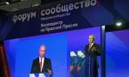 Путин отметил рост объемов поддержки НКО и призвал власти регионов опираться на социальную активность