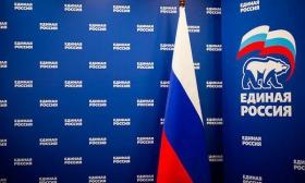 Единороссы отметят День Партии приемом граждан