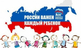 В Москве окажут бесплатную правовую помощь детям-сиротам