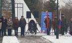 В День воинской славы 5 декабря митинские единороссы приняли участие в торжественном митинге
