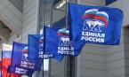 Весной «Единая Россия» проведет ребрендинг