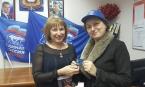 В Митине торжественно вручили партийные билеты членам районного Совета ветеранов