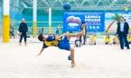 Фестиваль пляжных видов спорта в СЗАО