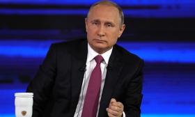 Путин: Россия уделяет приоритетное внимание укреплению института местного самоуправления