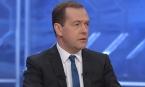 Медведев подписал план по противодействию незаконному обороту промышленной продукции