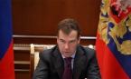 Медведев обсудит с фракцией «Единой России» планы по реализации Послания Президента РФ