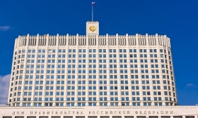 Кабмин РФ поддержал законопроект о совершенствовании процедуры судебного разбирательства