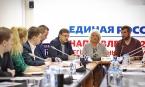 В обсуждение перспектив развития ЕР включились активисты экологического партпроекта