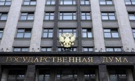 В Госдуму внесен законопроект о механизме обоснования инвестиций для проектов с госучастием