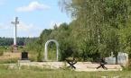 Единороссы проведут патронатную акцию в дальнем Подмосковье