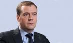 Медведев официально закрепил за вице-премьерами их обязанности