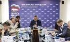 В МГРО «Единой России» обсудили итоги конференции «Направление-2026»