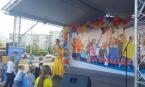 В Митино прошёл концерт в честь Дня молодежи