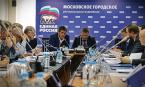 Московские единороссы обсудили итоги первого этапа предвыборной кампании
