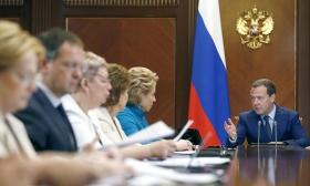 Правительство РФ готовит поправки для предоставления льготной ипотеки при рождении четвертого и последующих детей
