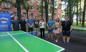 Спортивные состязания, веселые старты в День молодежи