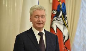 Сергей Собянин зарегистрирован кандидатом в мэры Москвы