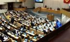 В Госдуме обсудили меры по деэскалации украинского кризиса
