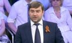 Сергей Железняк в программе «Политика»