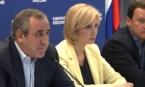 Единороссы обсудили с регионами итоги форума «ЖКХ – новое качество»
